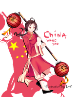APH - Nihao China by 4Reii