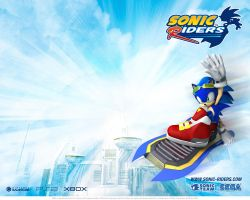 Sonic Riders by KC7TheMusicMan