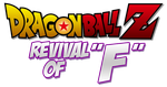 My Unofficial DBZ Revival of F Logo by KingAsylus91