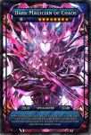 Dark Magician of Chaos | Orica by Biohazard20