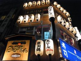 STOCK JAPANESE STYLE PUB NO:020020050 by hirolus