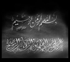 Calligraphy by Suhaib