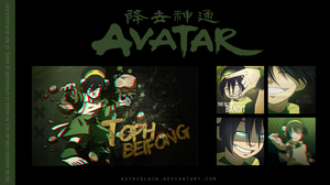 Toph BeiFong by AstridLain