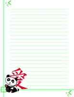 Panda Stationary Love by sightless-jac
