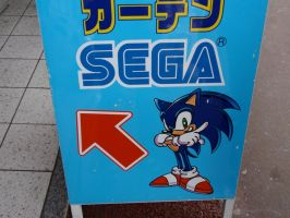Sonic in Japan by DreamsWithinMe