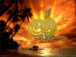 Islamic Design by maher77