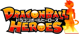 Logo - Dragon Ball Heroes by VICDBZ