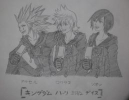 Axel, Roxas and Xion by unknown3173