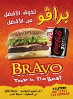 Bravo Flyer by mido4design