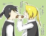 EdLing: That's my food by c0ralus