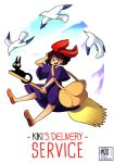 Kiki's Delivery Service by Willow-San