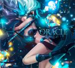 Oracle | Janna by ticetice