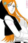 Gangsta Orihime by hakumo