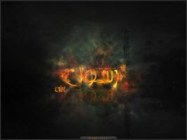 prophet mohammed by RN-DS by rsoul-allah