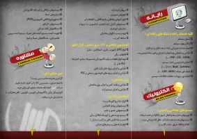 ABIN - Brochure Back Side by sarakhanoom