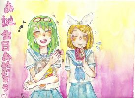 Gumi and Rin by Craz1estOn3
