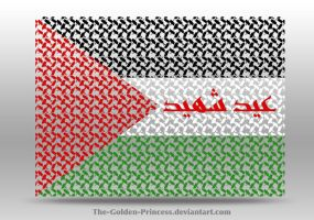 Palestine .. by The-Golden-Princess