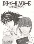 Death Note by TheAljavis