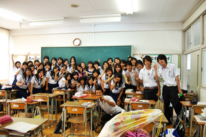 With Japanese Class by rikachu426