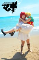 Cosplay - Magi: so strong by Sparkly-Monster