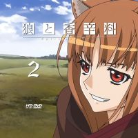 Spice and Wolf DVD Cover 2 by SpicyLawrence