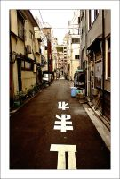 Japan Streets Serie I by logann