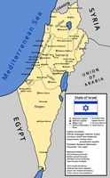 Map of an Alternate Israel by IEPH