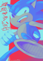 [SMASH Pallet Challenge] Sonic by Rock-Bomber