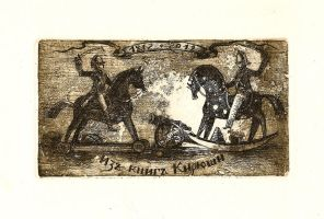 Ex Libris For My Brother by Catoram-A