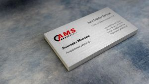 Business card 01 by Satlif