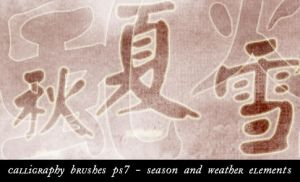 ms117-calligraphy brushes 3 by mystify-stock