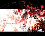 Farewell To Love by Tsumik