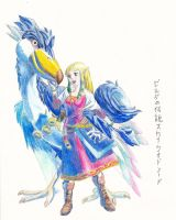 The Legend of Zelda: Skyward Sword by xelcai