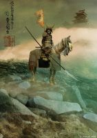 Dog of the war by vimark