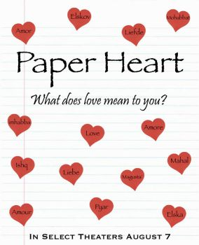 Paper Heart Entry - Languages by xALPHAxWOLFx
