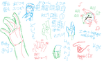 Sketches, memes, hands, and weebism by Ashlynnii