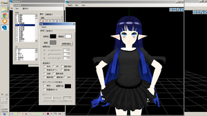 MMD/PMD help? by Mily120