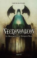 Necronomicon by TALONABRAXAS