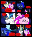 Cutie Mark Crusaders 10k: The Shadow of Grief 26 by GatesMcCloud