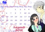 Fruits Basket - Hatsuharu and Rin - August 2012 by JeniNeji