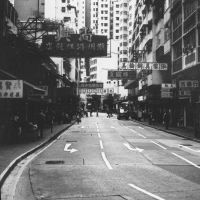 Hong Kong by nineskull