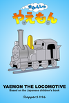 Yaemon the Locomotive (Poster) by Rapper1996