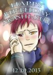 Happy Birthday Akashi-kun! by MikaGx