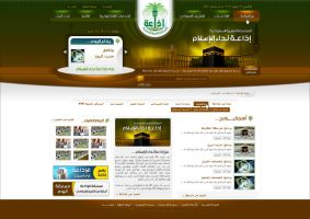Saudi Radio Design NSR by ahmedelzahra