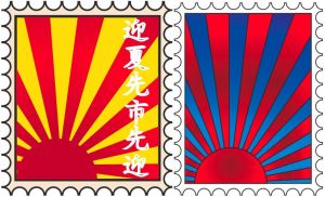Japanese Stamps by MorningMorning