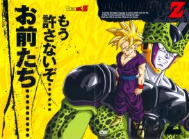 Dragonball Z - Volume 32 DVD by SylentEcho88