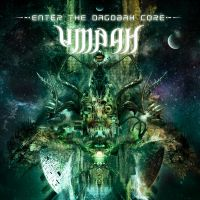 Umbah - Enter the Dagobah Core by phlegeton