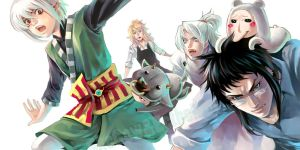 BANNER by Ecthelian