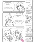 Look at me_pag21 by LucyMeryChan