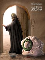 2nd Imam Martyrdom by miladps3